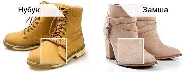 Золотые правила ухода за обувью