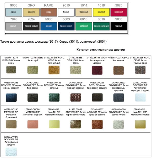 Цветовые решения аппаратов ― Машинки для чистки обуви 2016-08-31 10-25-03